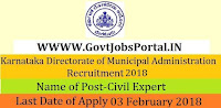 Karnataka Directorate of Municipal Administration Recruitment 2018 – Civil Expert