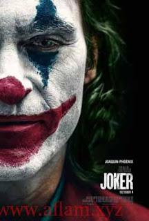 مشاهدة مشاهدة فيلم joker 2019 مترجم