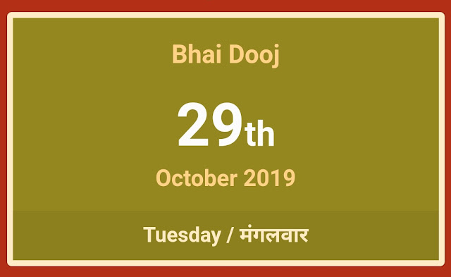 Bhaiya Dooj Date and Muhurat
