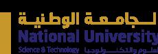 وظائف الجامعة الوطنية للعلوم والتكنولوجيا