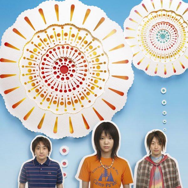 Ikimono-gakari ~ DOWNLOAD MUSIC AND LYRIC