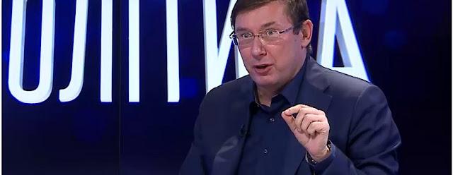 Савченко давали зброю полковники РФ - генпрокурор