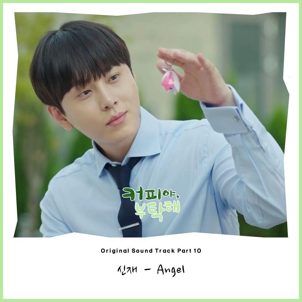 Shin Jae – Coffee, Do Me a Favor OST Part.10