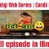 ALTBalaji web series : Gandii Baat Season 1, 2, 3 or 4 in Hindi free download and Watch