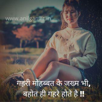 dard bhari shayari hindi mein