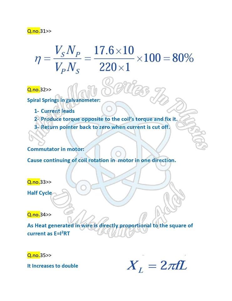 مراجعة فيزياء_لغات 65 سؤال  Physics بالإجابات للثانوية العامة  15