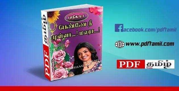 penne nee mulla malara novel download, penne nee mulla malara @pdftamil