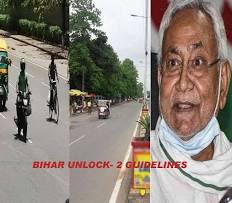 Bihar Unlocked 02: Shops will open till 6 pm, night curfew period reduced
