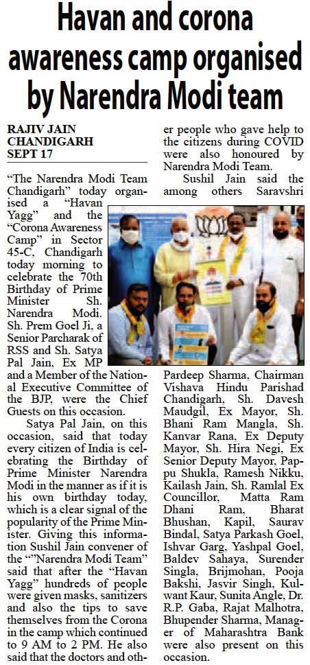 Havan and corona awareness camp organised by Narendra Modi team