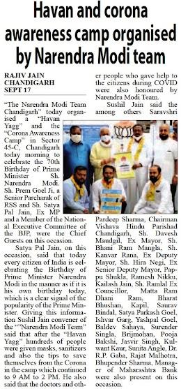Havan and corona awareness camp organised by Narendra Modi team