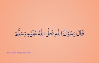 tulisan arab qola rasulullah shallallahu 'alaihi wasallam
