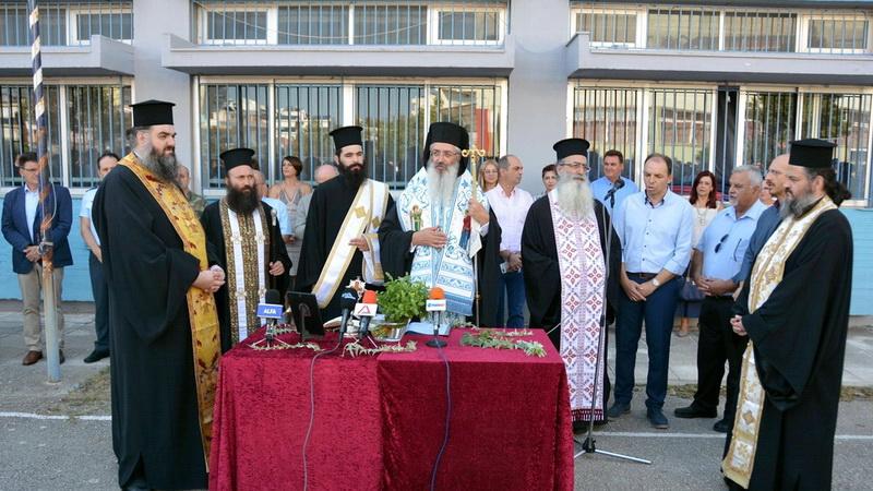 Αγιασμοί για τη νέα σχολική χρονιά στα σχολεία της Αλεξανδρούπολης