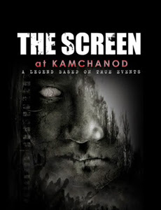 The Screen at Kamchanod (2007)