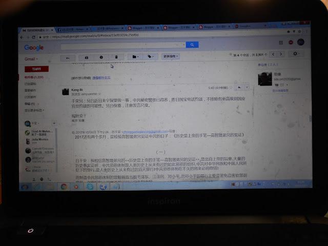 吕千荣2017年10月8日受迫害的长微博----中共国保又在作我假材料上报习近平要逮我害死我