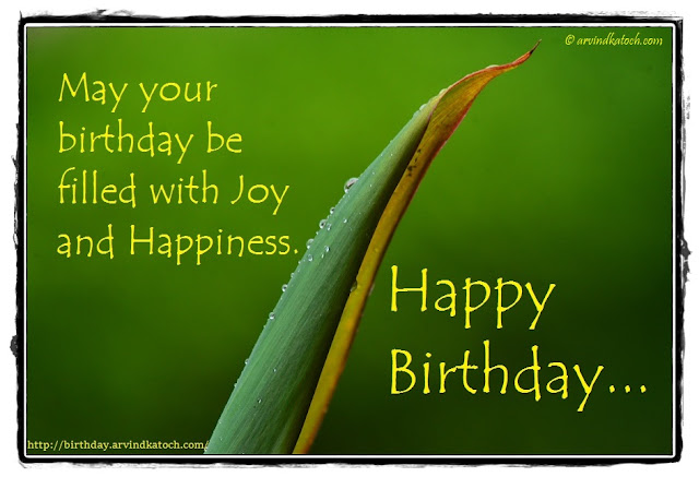 Wet Leaf, Birthday Card, birthday, Joy, Happiness,