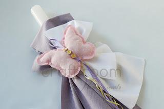 σετ βάπτισης πεταλούδα για κοριτσάκι ροζ μωβ λευκό άνοιξη καλοκαίρι