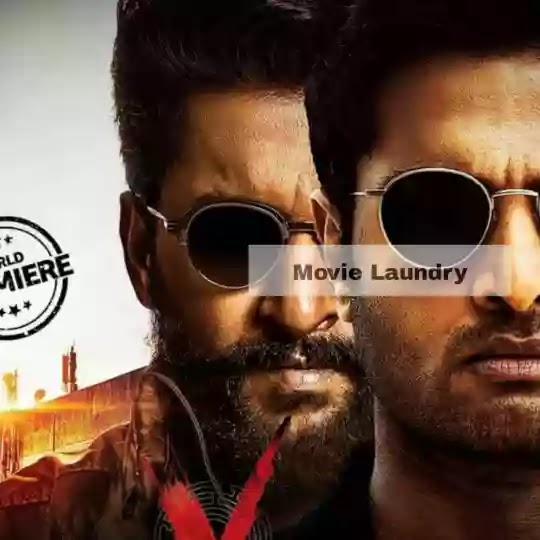 V (2020) movie review and rating.
