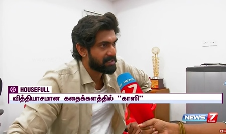 Actor Rana Daggubati opens up about his character in 'Kaasi'