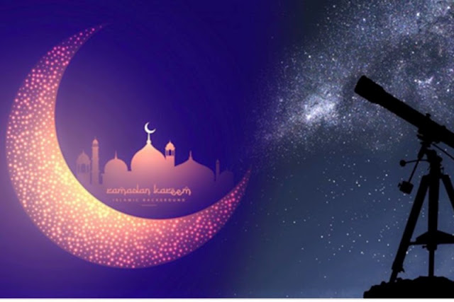 رمضان | موعد شهر رمضان 2019 - متي ستكون اول ايام شهر رمضان هذا العام - موعد شهر رمضان على مستوي العالم - توقعات مركز الفلك الدولي باول يوم لشهر رمضان 2019