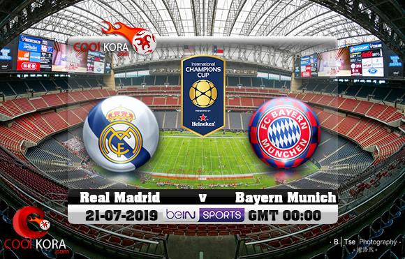 مشاهدة مباراة ريال مدريد وبايرن ميونخ اليوم 21-7-2019 في الكأس الدولية للأبطال