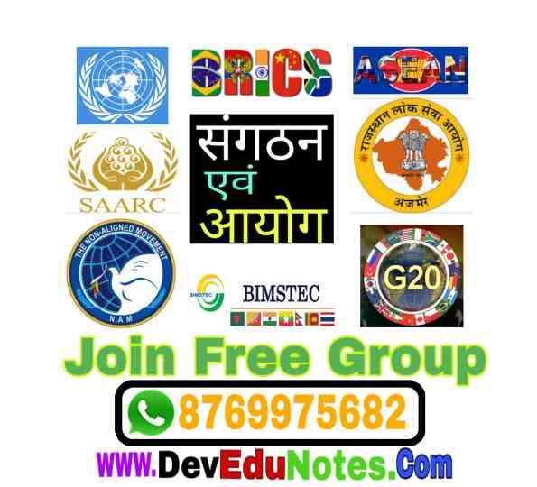 सुरक्षा परिषद में भारत बना आठवीं बार अस्थायी सदस्य