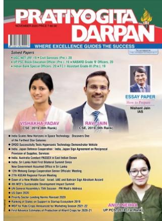 Pratiyogita Darpan November 2020 PDF Download