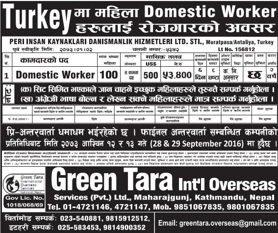 Free Visa, Free Ticket Jobs For Nepali In Turkey Salary- Rs.53,400/