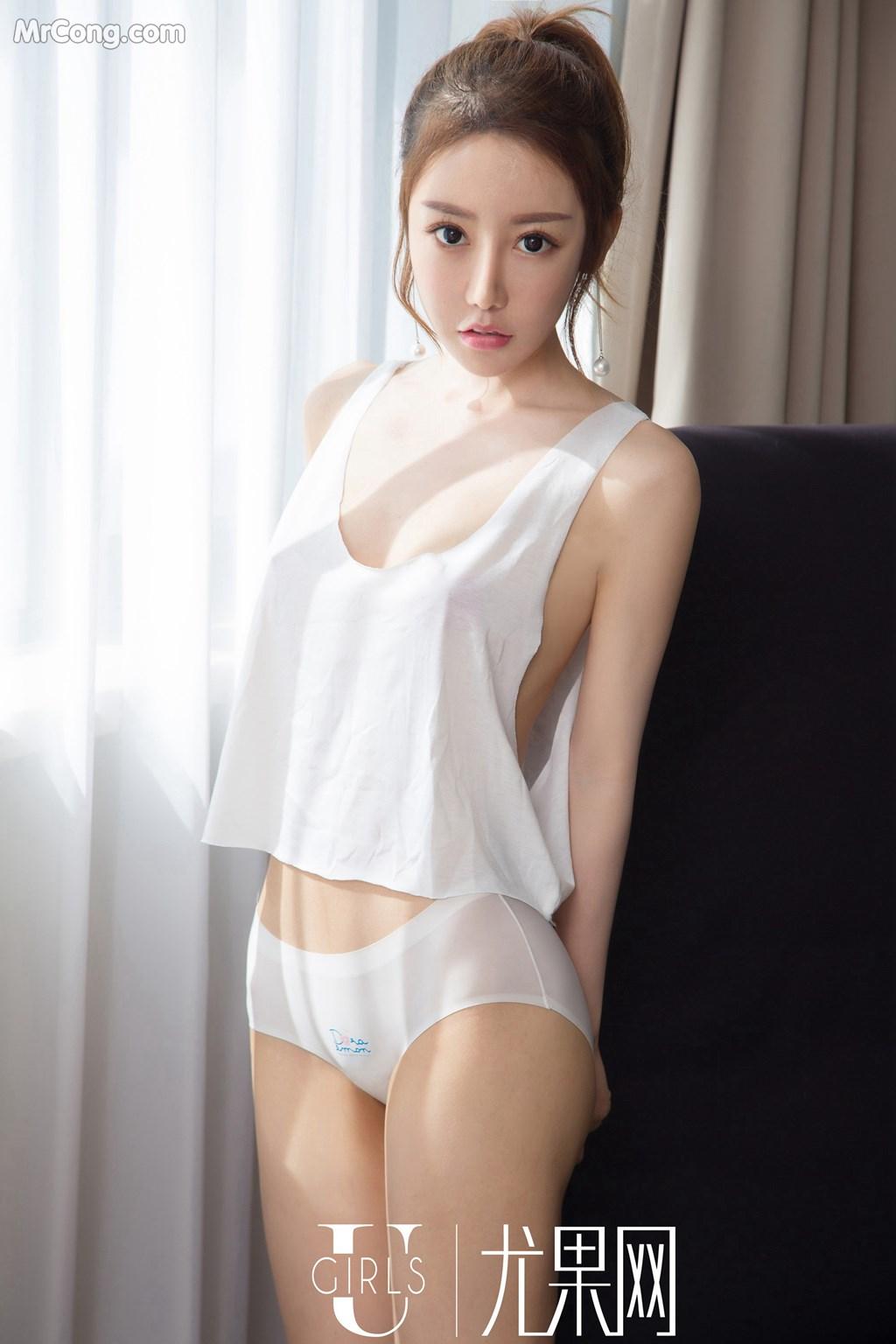 Image UGIRLS-U406-Xia-Yao-MrCong.com-010 in post UGIRLS U406: Người mẫu Xia Yao (夏瑶) (66 ảnh)