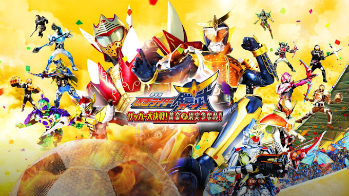 Kamen Rider Gaim The Movie: Great Soccer Battle Golden Fruits Cup Subtitle Indonesia
