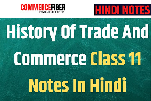 History Of Trade And Commerce Class 11 Notes In Hindi