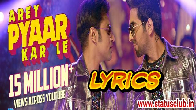 Arey Pyaar Karle Song Lyrics in Hindi - Shubh Mangal Zyada Saavdhan Movie