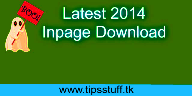 inpage 2014 free download