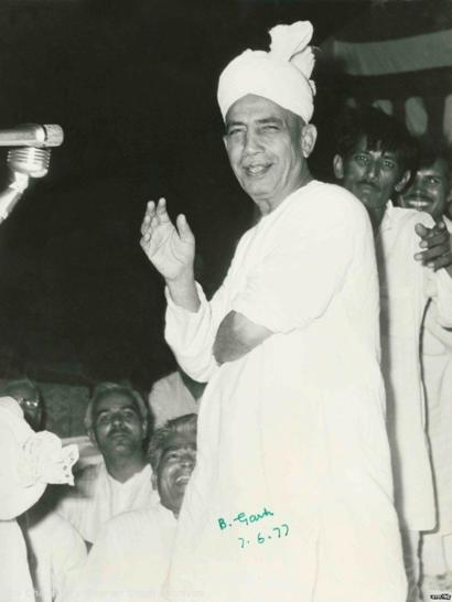 chaudhary charan singh education, chaudhary charan singh photo, chaudhary charan singh image, kisan diwas, farmers prime minister of india, chaudhary charan singh in marathi, charan singh biography, चरण सिंग मराठी माहिती, भारताचे पाचवे पंतप्रधान, fifth prime minister of india, शेतकऱ्यांचा पंतप्रधान, National Farmers Day