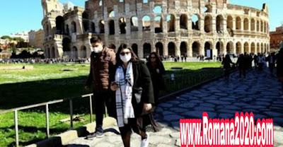 فيروس كورونا المستجد corona virus يخلي الفنادق الإيطالية من السياح