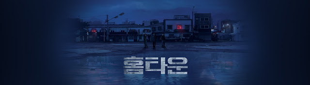 韓劇-Hometown返鄉-線上看