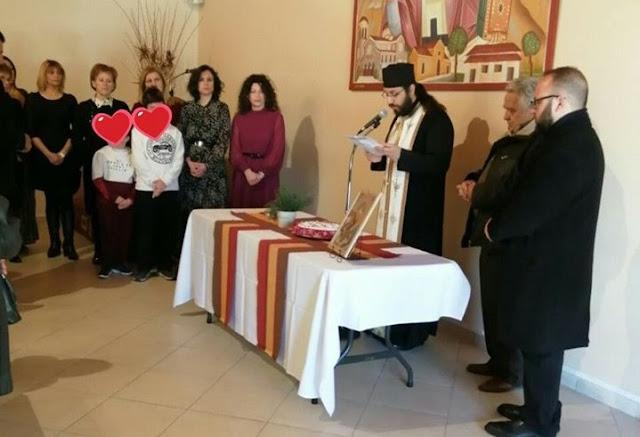 Έκοψε την πίτα του ο Πολιτιστικός Σύλλογος Γυναικών Πυργέλας