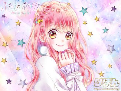 Futari no Polaris de Mizuka Yuzuhara