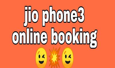 Reliance Jio Phone 3 launch date, jio phone 3 book