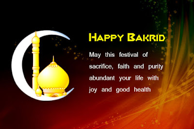 bakrid wishes quotes 2016