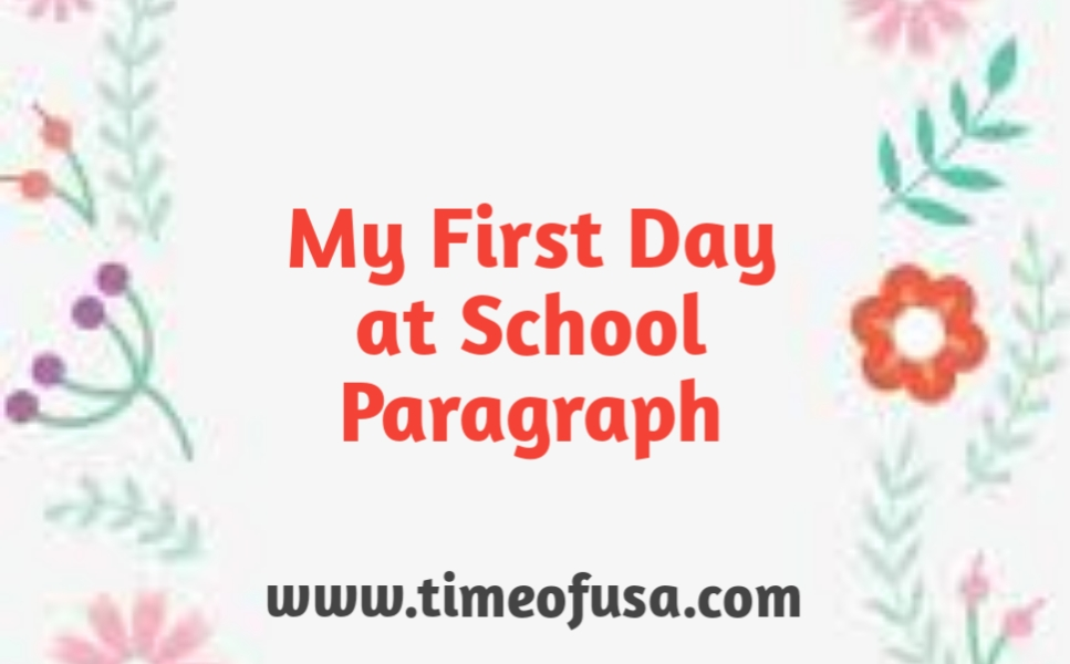 my first day at school paragraph, my first day at school paragraph for class 9, first day at school paragraph, my first day at school paragraph for class 6, first day at school paragraph for class 5, your first day at school paragraph for class 6, my first day at school paragraph for class 7, paragraph on my first day in school, my first day at school paragraph for class 2, your first day at school paragraph, paragraph on my first day in class 5 in english, paragraph on my first day in class 6th, my first day in new school paragraph in english, first day at school paragraph for class 6, my first day at school paragraph for class 5, my first day of school paragraph, my first day at school paragraph for class 8, my first day in high school paragraph, paragraph on first day of school, paragraph your first day at school, paragraph about first day at school, paragraph about my first day at school, write a paragraph on my first day at school, write a paragraph about your first day at school, the first day at school paragraph, essay on my first day in class 11th, narrative paragraph about first day of school. first day of my school paragraph, a paragraph on my first day at school, my first day in school short paragraph, paragraph on my first day of school, my first day at school short paragraph. my first day at high school paragraph, paragraph writing my first day at school, my first day at new school paragraph for class 6, my first day at new school paragraph, my first day in school paragraph in english, paragraph on your first day at school, write a paragraph on your first day at school, a paragraph about first day at school, paragraph about the first day at school, paragraph writing on my first day at school, my 1st day at school paragraph, paragraph on first day of my school, paragraph on first day in my school