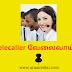திருச்சியில் Telecaller வேலை வாய்ப்பு - 50 காலிப்பணியிடங்கள்