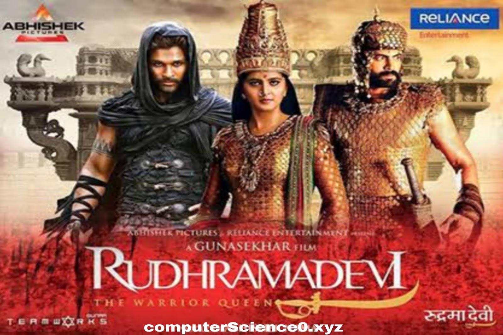 Rudhramadevi Allu Arjun's Top 19 movies of all time