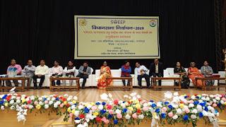 nss-workshop-jamshedpur