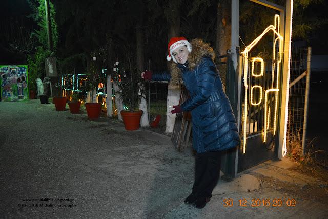 Φωτορεπορτάζ από την τελευταία ημέρα λειτουργίας του Χριστουγεννιάτικου Χωριού του Κόσμου στην Κατερίνη. (30-12-16)