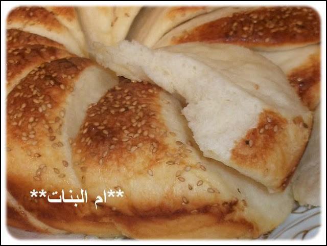 الخبز الصربي