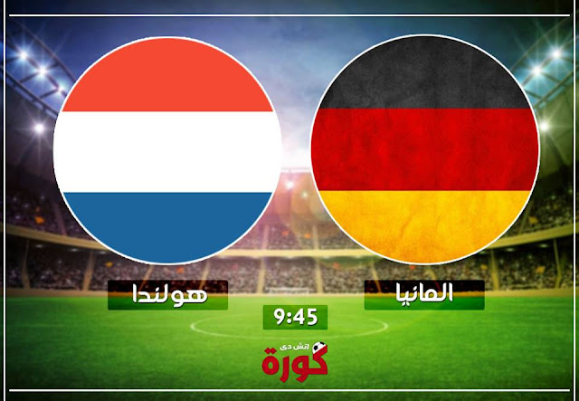 germany vs netherlands