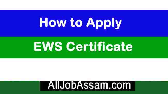 How To Apply For EWS Certificate in Assam: Apply Economically Weaker Section