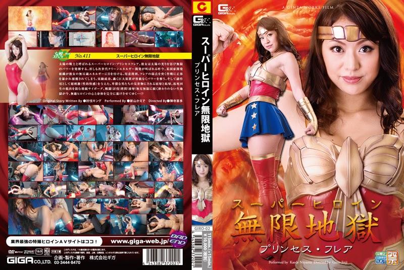 GIRO-02 Princess Flare – Penyiksaan Tak Terbatas Pahlawan Tremendous