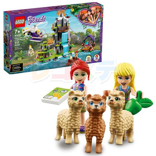 レゴ(LEGO) フレンズ アルパカのジャングルレスキュー 41432