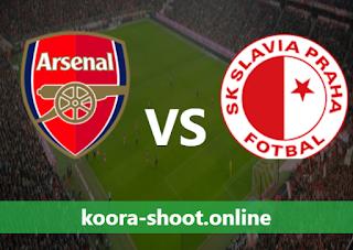 بث مباشر مباراة سلافيا براغ وآرسنال اليوم بتاريخ 15/04/2021 الدوري الأوروبي